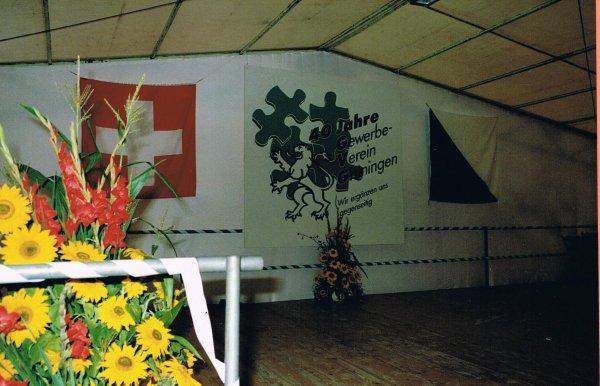 1993_Gewerbeschau_30