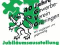 1993_Gewerbeschau_00